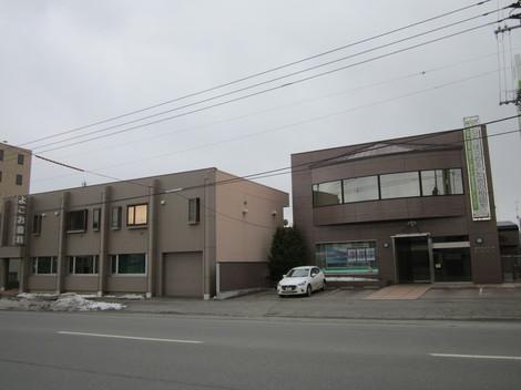 中央通り西側幸町 012.JPG