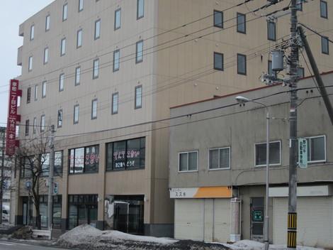 中央通り西側幸町 013.JPG