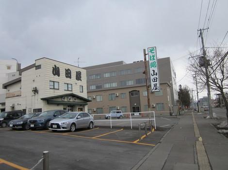 中央通り西側幸町 016.JPG