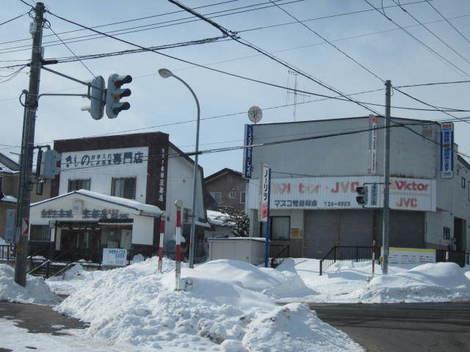 交差点・道路 001.JPG