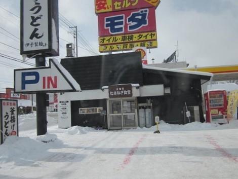 伊予製麺からの国道東へ 008 (2).JPG