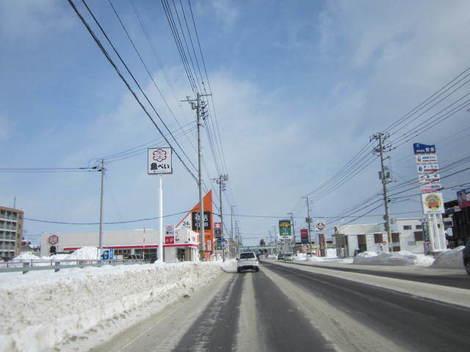 伊予製麺からの国道東へ 011.JPG