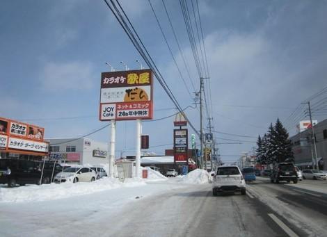 伊予製麺からの国道東へ 013 (2).JPG
