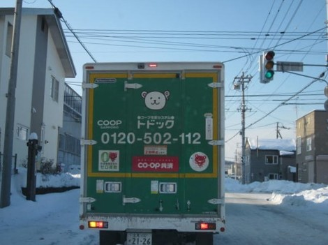 冬の朝・東4丁目 006 (2).JPG