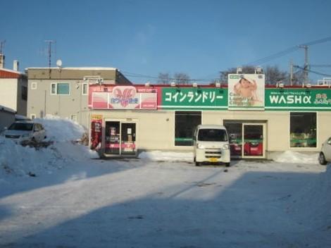 冬の朝・東4丁目 017 (2).JPG