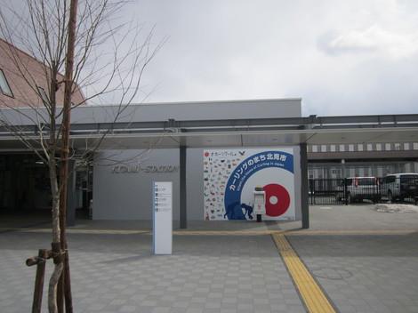 北見駅一回り 014.JPG