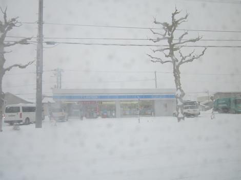 吹雪 012.JPG