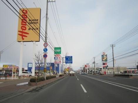 国道100ボル周辺・高栄西 008 (2).JPG