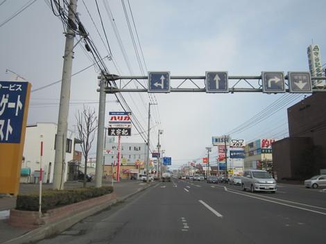 国道100ボル周辺・高栄西 012.JPG