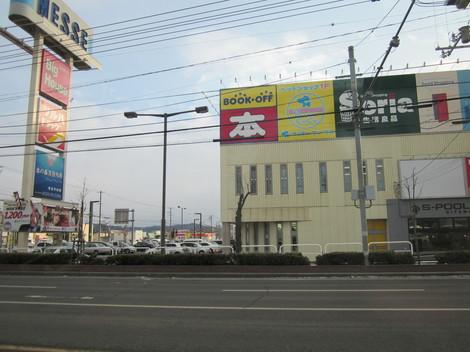 国道100ボル周辺・高栄西 013.JPG