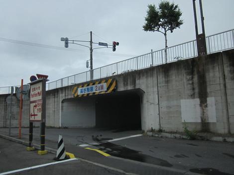 国道・メッセ 008.JPG