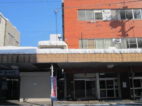 国道・西4丁目・1番街 022.JPG