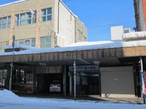 国道・西4丁目・1番街 023.JPG