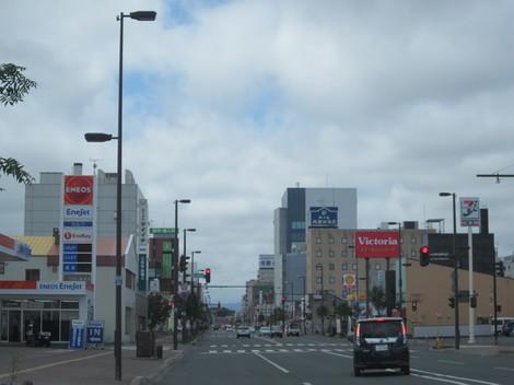 国道駅前・パラボ 002.JPG