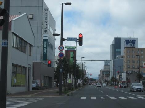 国道駅前・パラボ 003.JPG