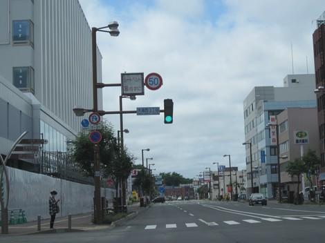 国道駅前・パラボ 010 (2).JPG