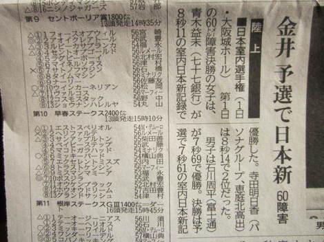 土産・新聞・イオン行き 008.JPG