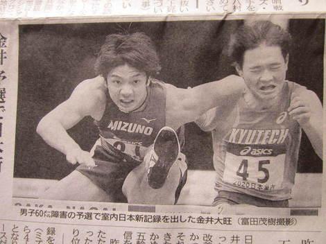 土産・新聞・イオン行き 009.JPG
