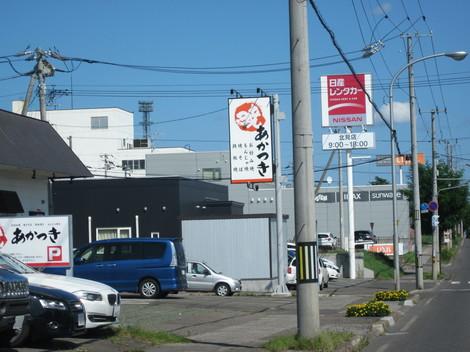 夕陽ヶ丘通り 006.JPG
