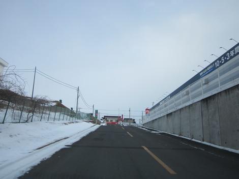 夕陽ヶ丘通りからイオン迄 024.JPG