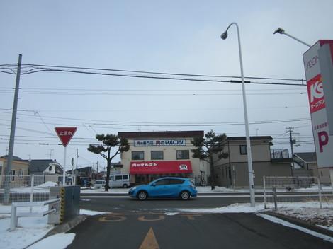 夕陽ヶ丘通りからイオン迄 026.JPG