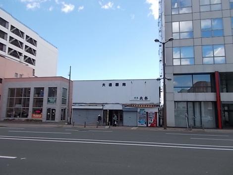大通り 004.JPG
