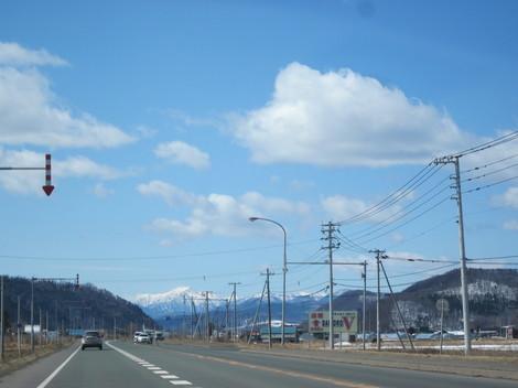 大雪山・国道39西から 003.JPG