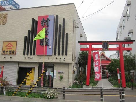 学園通り山下通り 009 (2).JPG