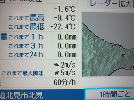 寒い 001.JPG