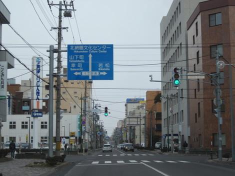 山下通り・4条 010.JPG