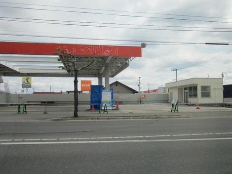 山下通り・国道4号線から〜3号線 027 (2).JPG