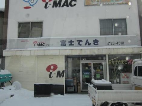新市庁舎・1条東 009 (2).JPG