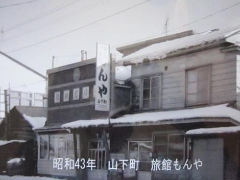 昔の北見 011.JPG