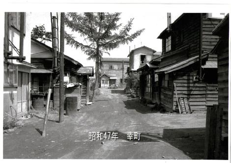 昔北見1 (1).png