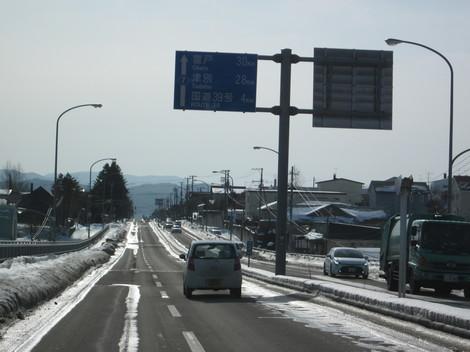 昭和通・3号線・美山町 002.JPG