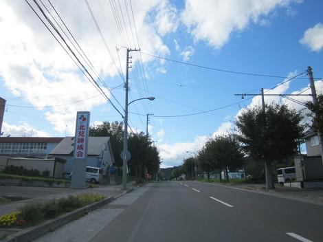 昭和通美山小から景色とホンダ 002.JPG