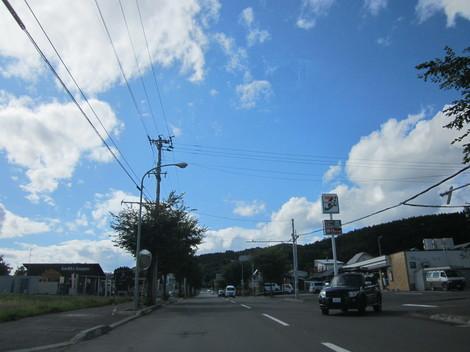 昭和通美山小から景色とホンダ 009.JPG