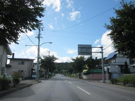 昭和通美山小から景色とホンダ 010.JPG