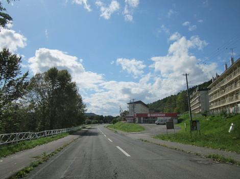 昭和通美山小から景色とホンダ 021.JPG