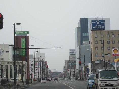 本 北見 065 (2).JPG