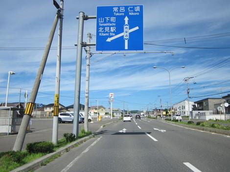 東4丁目から仁頃方面東陵 018.JPG