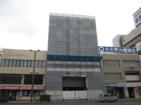 東急ビル駐車場・新市役所 033.JPG