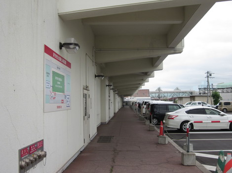 東急ビル駐車場・新市役所 039.JPG