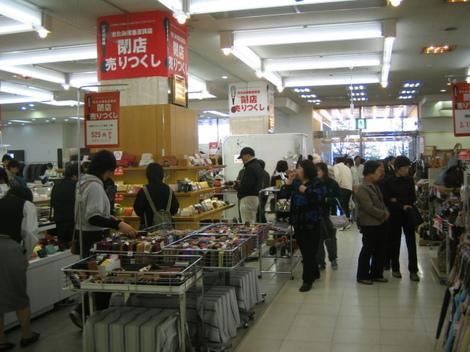 東急閉店 (4).JPG