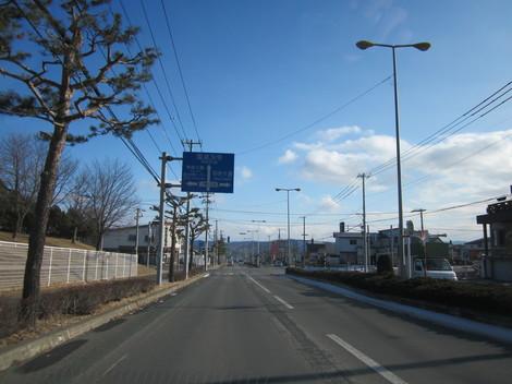 東陵中横・東4号線 006.JPG