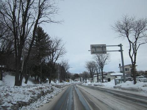 東陵公園から国道 003.JPG