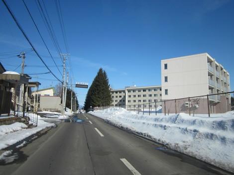 東陵町から端野・木倉屋 009.JPG
