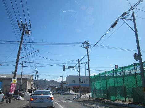 東4丁目とアークス周辺 014 (2).JPG