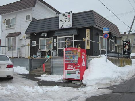 清見町・花月町 017.JPG