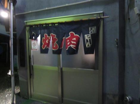 焼肉辰巳 002.JPG
